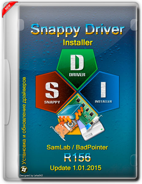 Snappy Driver Installer R156 Update 1.01.2015 (ML/RUS/2015) на Развлекательном портале softline2009.ucoz.ru