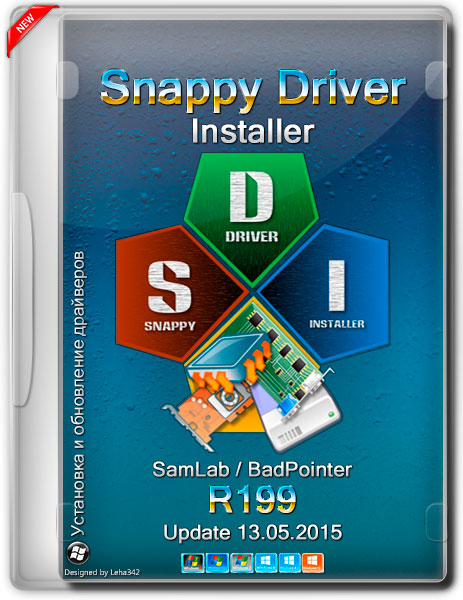Snappy Driver Installer R199 Update 13.05.2015 (ML/RUS/2015) на Развлекательном портале softline2009.ucoz.ru